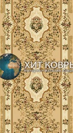ковер в комнату hitdorojki-26506_22155_r