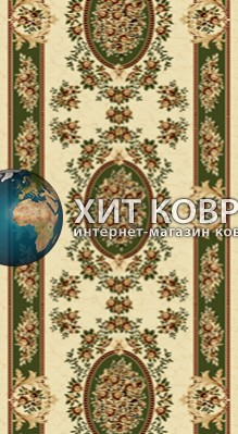 ковер в комнату hitdorojki-26511_22121_r(1)