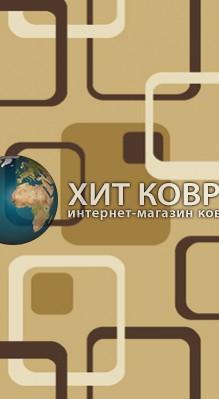ковер в комнату hitdorojki-34110_36166_r