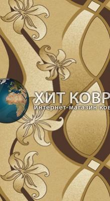 ковер в комнату hitdorojki-34117_36166_r