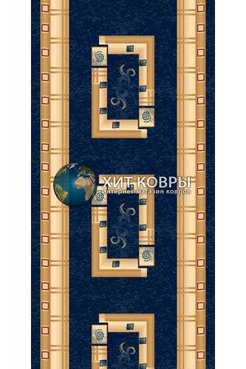 ковер в комнату hitdorojki-5263_navy