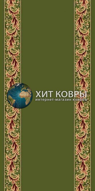 ковер в комнату hitdorojki-d044_green