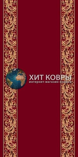 ковер в комнату hitdorojki-d044_red-2