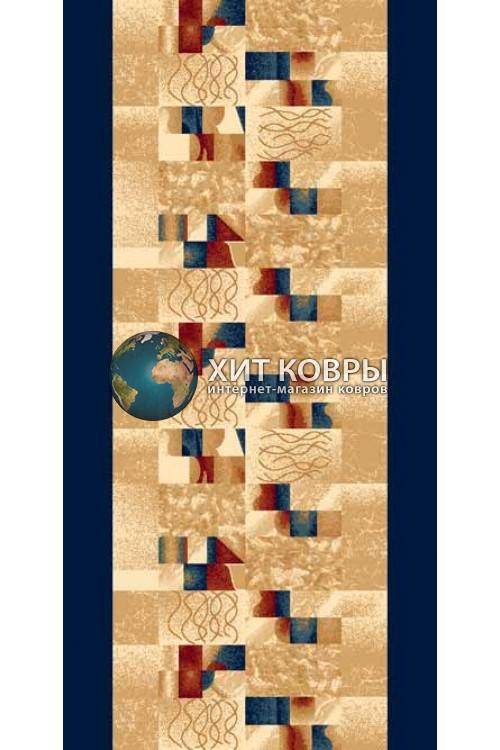 ковер в комнату hitdorojki-d143_navy