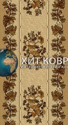 ковер в комнату sintdorojki-15107_10122_r