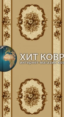 ковер в комнату sintdorojki-15117_10122_r
