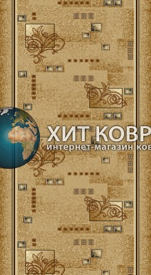 ковер в комнату sintdorojki-15124_10142_r