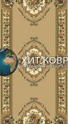 ковер в комнату sintdorojki-15318_10222_r