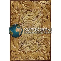 ковер Floare floarecarpet-001_zebra-001-1149