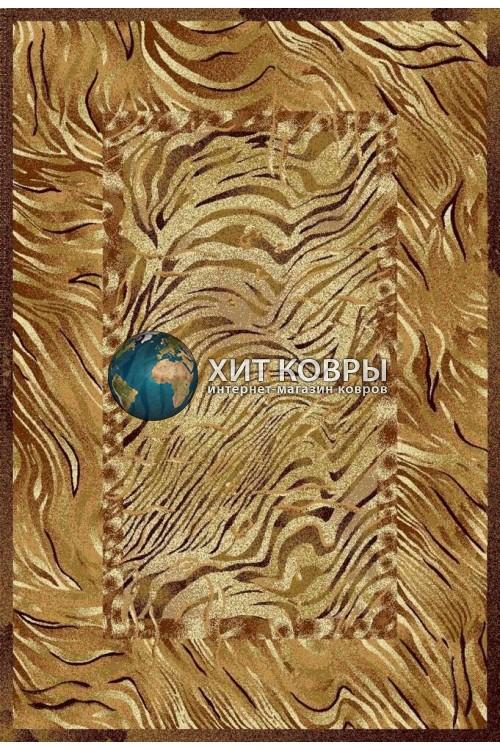 ковер Floare floarecarpet-001_zebra-001-1149
