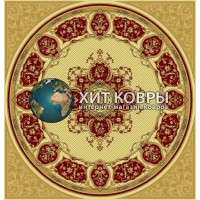 ковер Floare floarecarpet-198_rondo-198-1126
