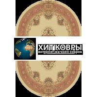 ковер Floare floarecarpet-210_bushe-210-1567-ov