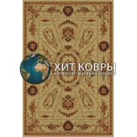ковер Floare floarecarpet-268_milledi-268-2533