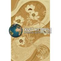 ковер Floare floarecarpet-444-444-1149-