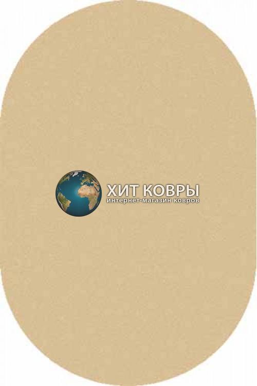 Российский ковер  овальный Comfort шегги s600 бежевый