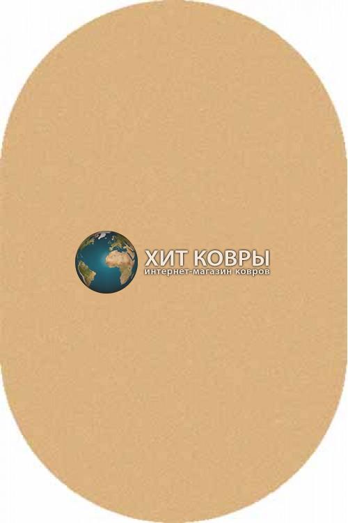 Российский ковер  овальный Comfort шегги s600 бежевый d