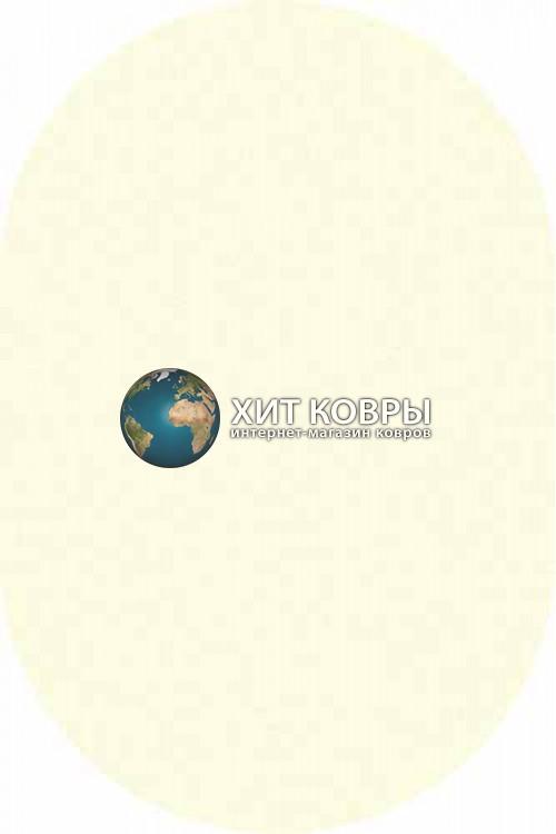 Российский ковер  овальный Comfort шегги s600 кремовый