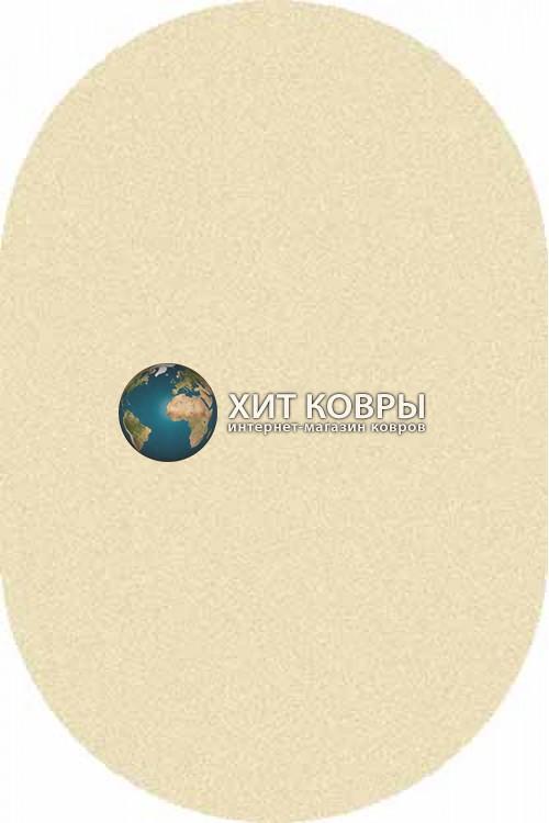 Российский ковер  овальный Comfort шегги s600 кремовый бежевый