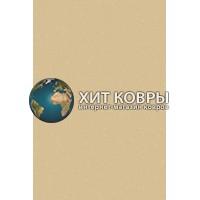 Российский ковер prymougolnik-comfort_shaggy-s600_beige