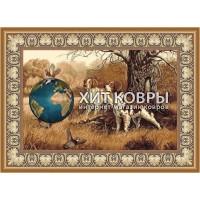ковер Фауна fauna-50890