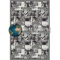 Российский ковер prymougolnik-silver-d229_gray