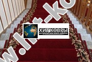 Укладка ковровых покрытий