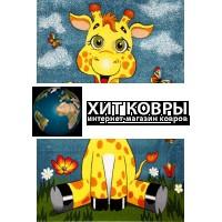 Украинский ковер Kolibri 2439