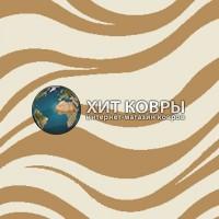 ковер с длинным ворсом beige-brown-wave