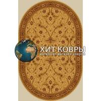 Молдавский шерстяной ковер Bagdad 0651678ov
