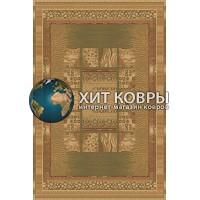 Молдавский шерстяной ковер Safari 0135540