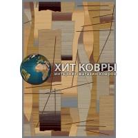 Молдавский шерстяной ковер Fregat 2504543