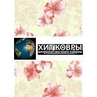 Турецкий ковер 4057B